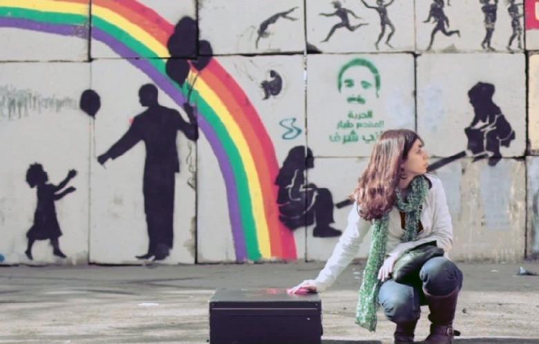 Youssra El Hawary