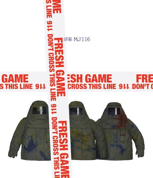 MJ116 (頑童) <BR>&#8220;Fresh Game&#8221;