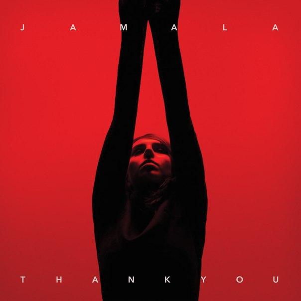 Jamala <BR>&#8220;Thank You&#8221; EP