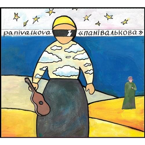 """Panivalkova <BR>""""панівалькова"""" (Panivalkova) EP"""
