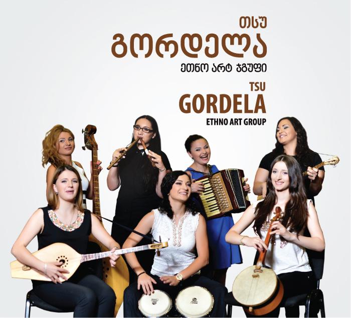 Gordela (გორდელა) <BR>&#8220;Gordela&#8221;