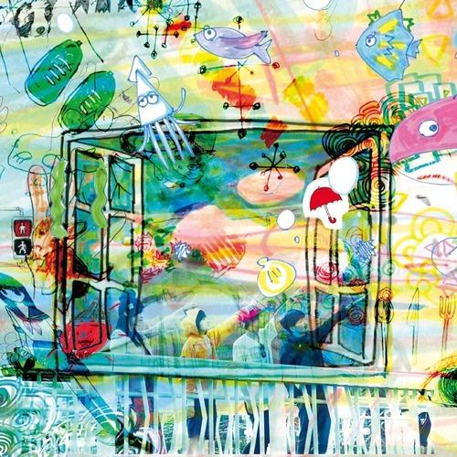 "Kinoko Teikoku (きのこ帝国) <BR>""Fake World Wonderland"" <BR>(フェイクワールドワンダーランド)"