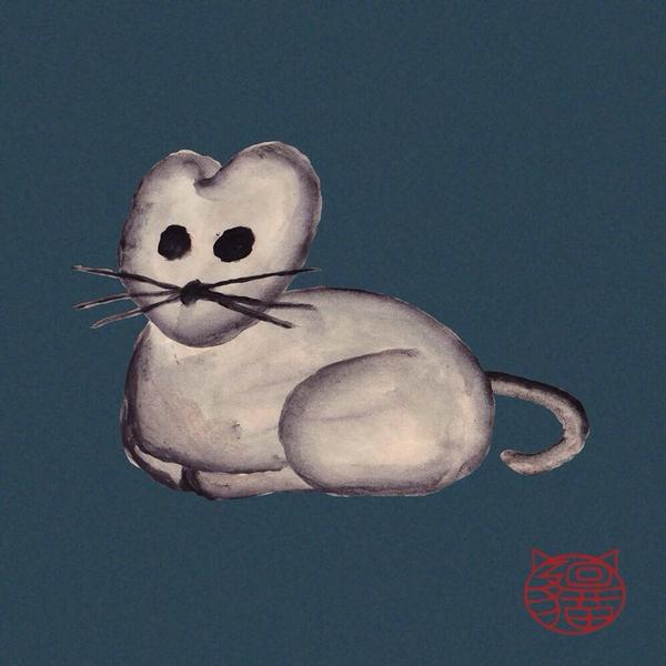 Megurineko (廻猫) <BR>&#8220;Neko no Sara&#8221; (猫ノ皿)