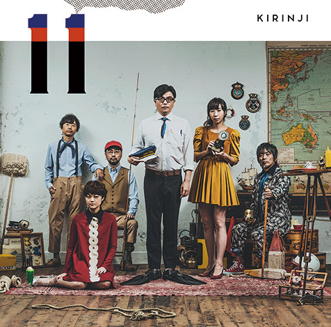 Kirinji (キリンジ) <BR>&#8220;11&#8221;
