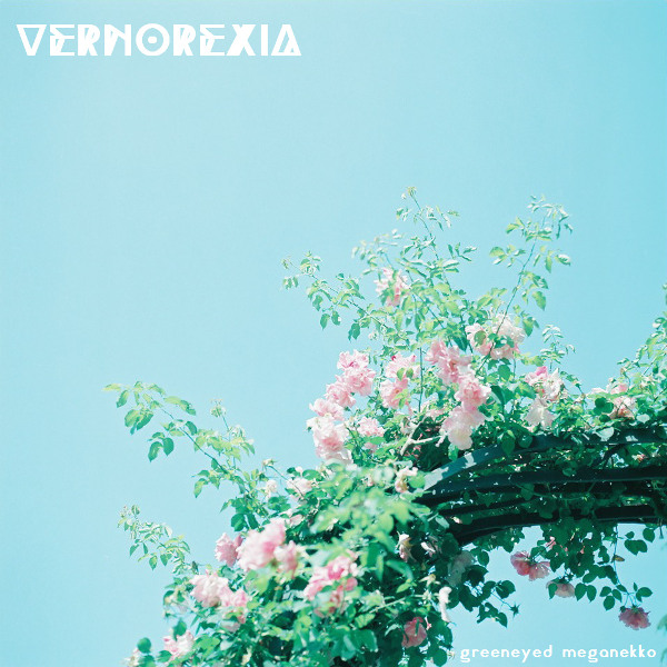 Greeneyed Meganekko <BR>&#8220;Vernorexia&#8221;