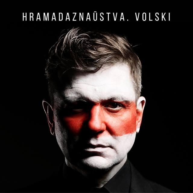 Lavon Volski <BR>&#8220;Hramadaznaustva&#8221;