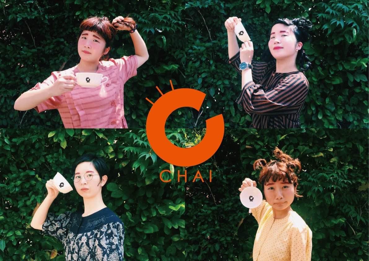 Japan Chai Quot Galanboo Quot ぎゃらんぶー Beehype Best Music