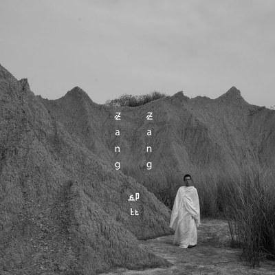 Chiu Pi <BR>&#8220;Zang Zang&#8221;