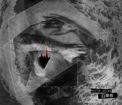 Goosander <BR>&#8220;White Noise&#8221;
