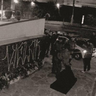 Instituto <BR>&#8220;Violar&#8221;