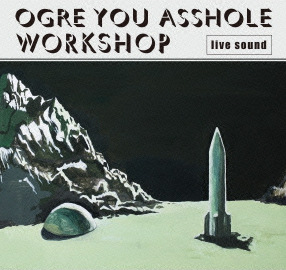 "OGRE YOU ASSHOLE<br />""Workshop"""