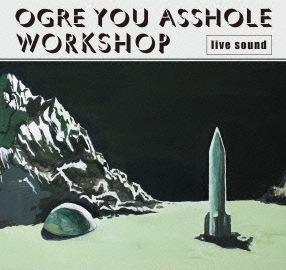 """OGRE YOU ASSHOLE<br />""""Workshop"""""""