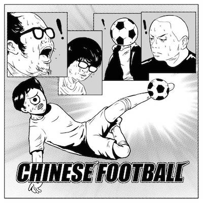Chinese Football <BR>&#8220;Chinese Football&#8221;