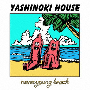 "never young beach<br />""Yashinoki House"""