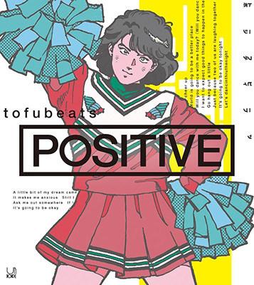 "tofubeats<br />""Positive"""