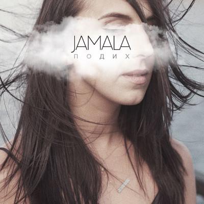 """Jamala  <BR>""""Podyh"""""""