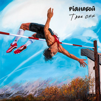 """Pianoboy <BR>""""Take Off"""""""