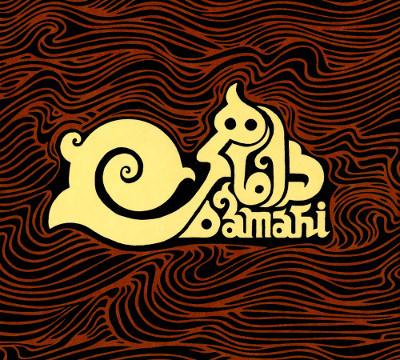 Damahi <BR>&#8220;Damahi&#8221;