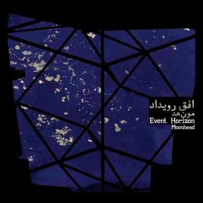 Moonhead <BR>&#8220;Event Horizon&#8221;