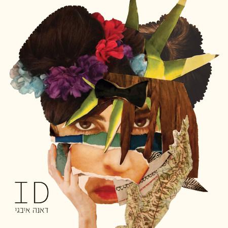 Dana Ivgy <BR>&#8220;ID&#8221;