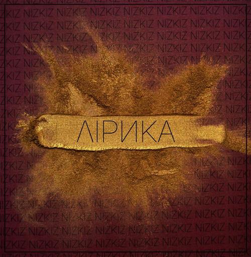Nizkiz <BR>&#8220;Lirika&#8221;