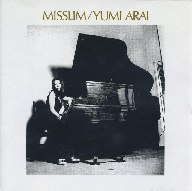 """Yumi Arai <BR>""""Misslim"""" <BR>(1974)"""