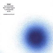 Cornelius <BR>&#8220;Point&#8221; <BR>(2001)
