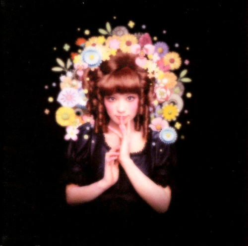 Sheena Ringo <Br>&#8220;Shoso Strip&#8221; <BR>(2000)