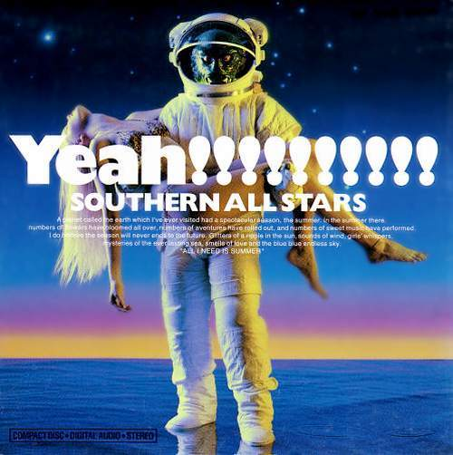 Southern All Stars <BR>&#8220;Umi no Yeah!!&#8221; <BR>(1998)