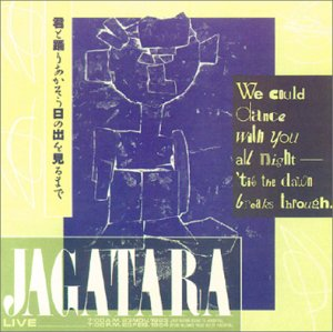 Jagatara <BR>&#8220;We Could Dance with You&#8230;&#8221; <BR>(1985)