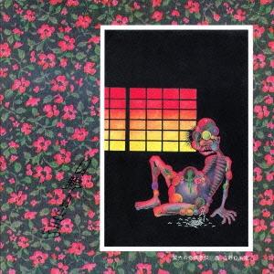 """Hijōkaidan <BR>""""Zoroku no Kibyo"""" <BR>(1982)"""