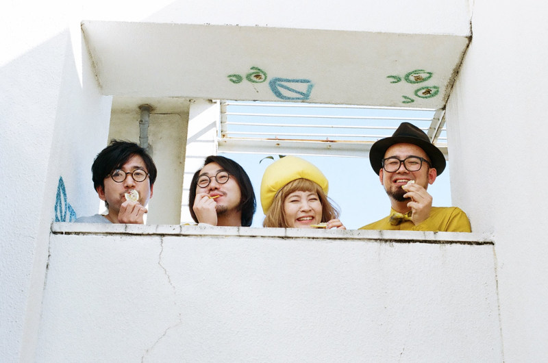 YeYe Band Japan Ate a Lemon