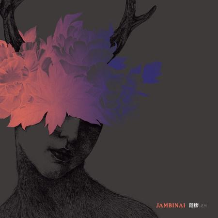 "Jambinai (잠비나이) <BR>""A Hermitage"" (은서)"