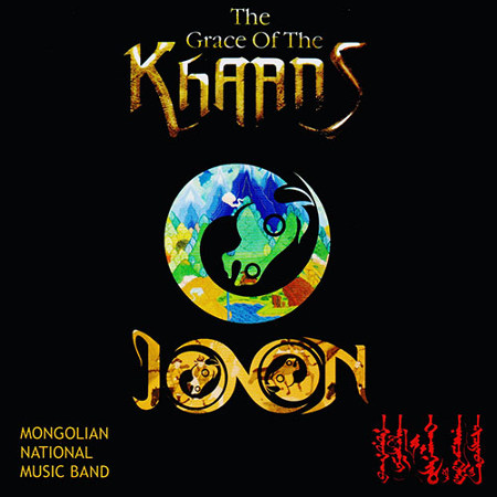 Jonon <BR>&#8220;The Grace of the Khaans&#8221;