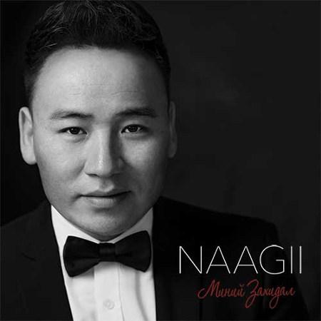 Naagii <BR>&#8220;Minii Zahidal&#8221;