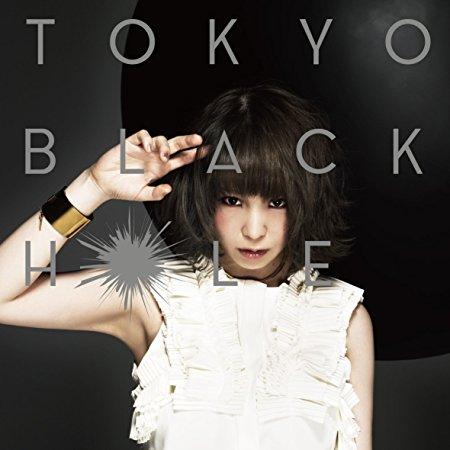 "Oomori Seiko <BR>""Tokyo Black Hole"""