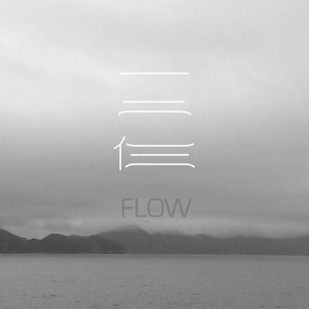 SA <BR>&#8220;Flow&#8221;