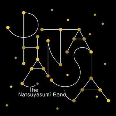 """The Natsuyasumi Band <BR>""""Phantasia"""""""