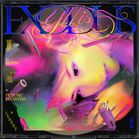 "Yllis <BR>""Exodus"""