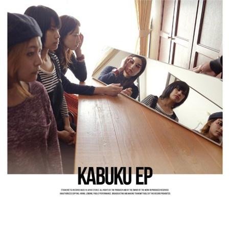 """tricot <BR>""""Kabuku"""" EP"""