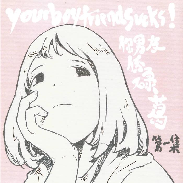 """yourboyfriendsucks! <BR>""""Episode 01"""""""