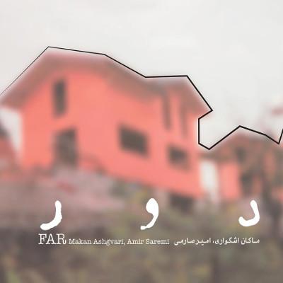 Makan Ashgevari, Amir Saremi <BR>&#8220;Doore&#8221; (Far)