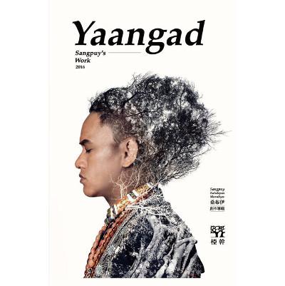 Sangpuy (桑布伊) <BR>&#8220;Yaangad&#8221; (椏幹)