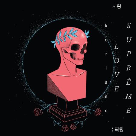 Koriass <BR>&#8220;Love Suprême&#8221;