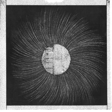 Sigrún <BR>&#8220;Hringsjá&#8221; EP
