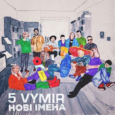 "5 Vymir <BR> ""Novi Imena"""