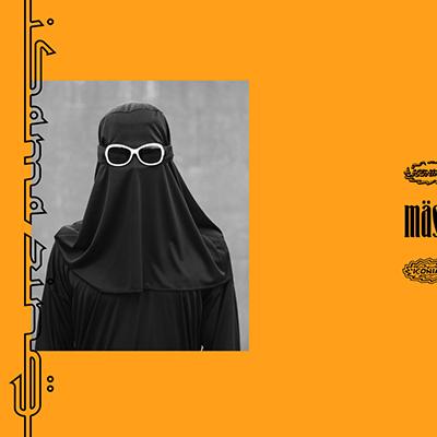 """Isama Zing <BR> """"Isama Zing EP&#8221;"""