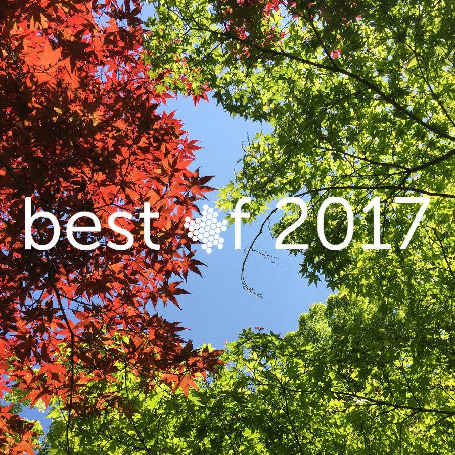 PLAYLIST: 101 Songs We Loved in 2017 – beehype – Best Music