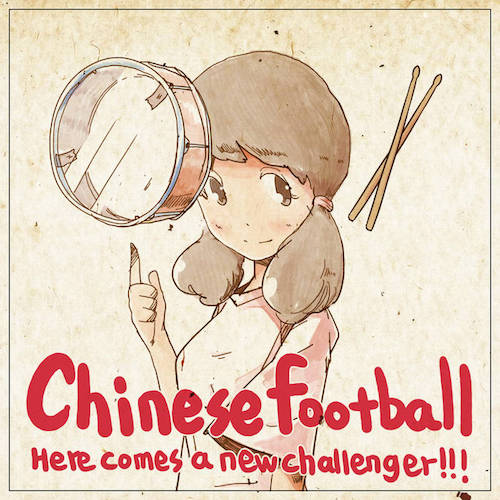 "Chinese Football <BR>""Here comes a new challenger!"""