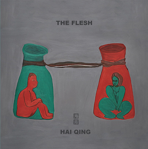"Hai Qing (海青) <BR> ""The Flesh"" (肉蛋蛋)"